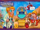 Скриншот №1 для игры Отважные спасатели 9. Злостный гений. Коллекционное издание