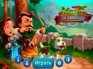 Скриншот №1 для игры Робин Гуд. За свободу. Коллекционное издание