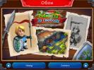 Скриншот №6 для игры Робин Гуд. За свободу. Коллекционное издание