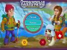 Скриншот №1 для игры Отважные Спасатели. Планета в опасности